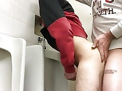 Bareback Fuck in Toilett